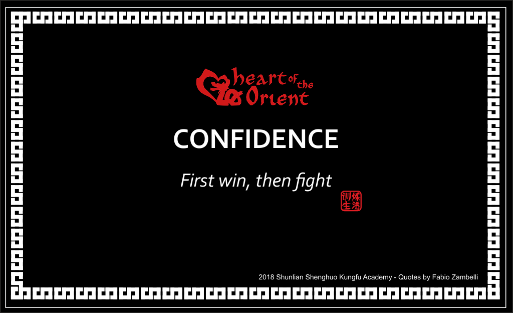 Confidence in Fight