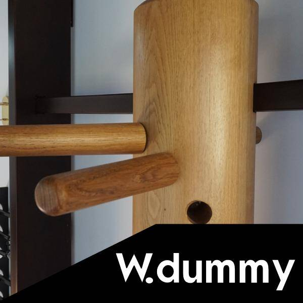 Martial arts explained - Wooden Dummy