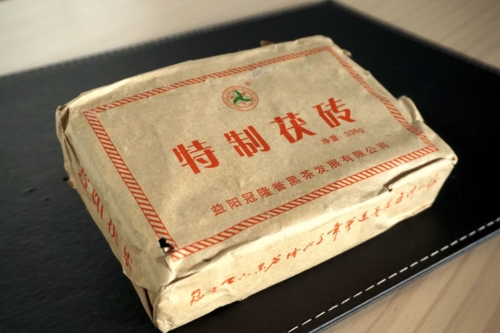 Yunnan red tea Pu er cha Tè rosso di Yunnan 1 (1)