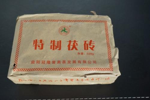 Yunnan red tea Pu er cha Tè rosso di Yunnan 2 (1)